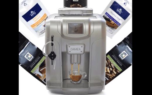 Machine à café Gamea