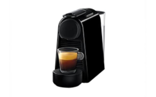Gagnez une cafetière Nespresso