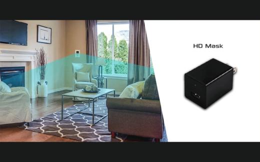 Une caméra de surveillance miniature HD Mask
