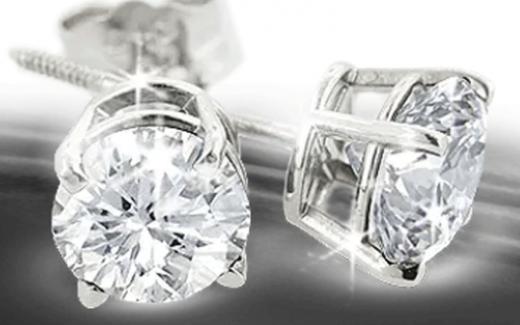 Gagnez des boucles d'oreilles en diamant de 5000$