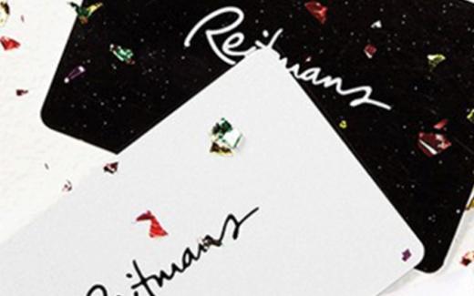 Une carte-cadeau Reitmans de 1000 $