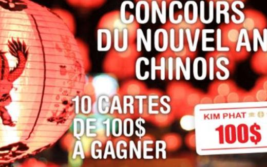 10 cartes-cadeaux de 100$ chez Kim Phat