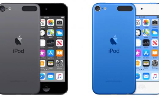 Un iPod Touch de la marque Apple